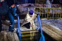 Крещение 2018, Фото: 21