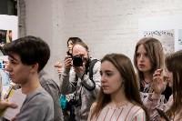 «#Будни» Тулы в объективе Алексея Фокина: В ТИАМ открылась фотовыставка, Фото: 27