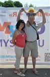 Мама, папа, я - лучшая семья!, Фото: 246