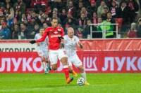 «Спартак»-«Арсенал». 9.11.2014, Фото: 146