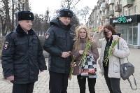 Полиция поздравила тулячек с 8 Марта, Фото: 28