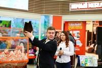 Гипермаркет Глобус отпраздновал свой юбилей, Фото: 79