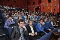 Узловские студенты стали лучшими на «Арт-Профи Форуме», Фото: 11