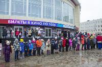 Широкая Масленица с Тульским цирком: проводы зимы прошли с аншлагом, Фото: 54