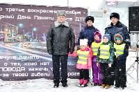 Автофлешмоб на площади Ленина в честь Дня памяти жертв ДТП, Фото: 23