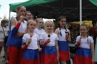 Открытие ДК Болохово, Фото: 51