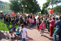 День города и области - 2014: открытие игрового комплекса и интерактивные площадки, Фото: 4