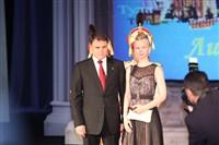 Владимир Груздев поздравил тульских выпускников-медалистов, Фото: 21