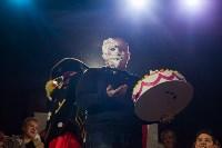 """""""Тайна пирата"""" в Тульском цирке, Фото: 58"""