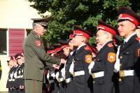 Принятие присяги в Первомайском кадестком корпусе, Фото: 23