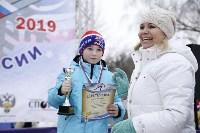 Лыжная России-2019, Фото: 103