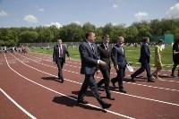 Открытие стадиона в Новомосковске, Фото: 5
