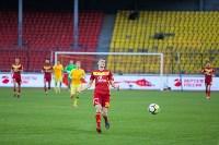 Матч Арсенал - Анжи, Фото: 48