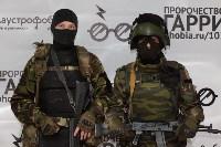 Армии Мира-2015, Фото: 11