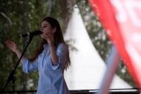 В Тульской области прошел фестиваль крапивы, Фото: 120