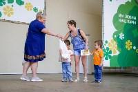 """Фестиваль близнецов """"Две капли"""" - 2019, Фото: 59"""