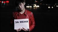 Необычное предложение руки и сердца от Игоря Козьякова, Фото: 7