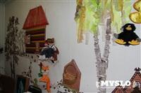 Помощь, детский психологический центр, Фото: 7