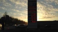 Мониторинг цен на бензин, Фото: 9