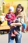 День защиты детей в ЦПКиО им. П.П. Белоусова: Фоторепортаж Myslo, Фото: 4