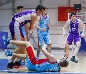 Полуфиналы регионального этапа «КЭС-Баскет»., Фото: 50