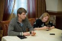 Алексей Ягудин и Татьяна Тотьмянина в Туле, Фото: 18