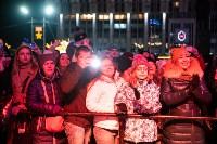 "Концерт группы ""Иванушки"" на площади Ленина, Фото: 21"