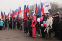 Митинг в честь Дня народного единства, Фото: 38