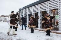 Северное шоу в Туле, Фото: 22