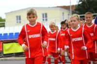 Молодежка тульского «Арсенала» провела мастер-класс, Фото: 5