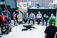 Соревнования по брейкдансу среди детей. 31.01.2015, Фото: 105