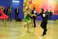 Танцевальный турнир «Осенняя сказка», Фото: 66
