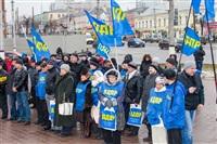 Митинг ЛДПР. 23 февраля 2014, Фото: 9