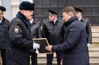 День полиции в Тульском кремле. 10 ноября 2015, Фото: 49