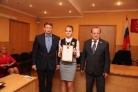 Юрий Цкипури и Евгений Авилов наградили команды Лицея №2., Фото: 31