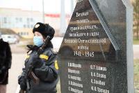 В Туле на ул. Приупской установили гаубицу Д-30, Фото: 2