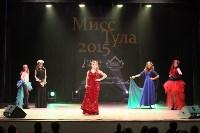 Мисс Тула - 2015, Фото: 188