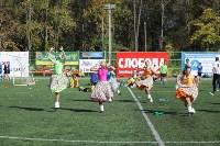 Групповой этап Кубка Слободы-2015, Фото: 57
