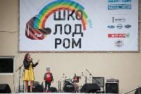 Школодром-2017, Фото: 98
