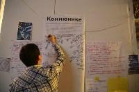 В Туле открылся Молодёжный штаб по развитию города, Фото: 20