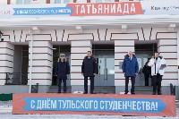 В Туле прошла «Татьяниада-2017», Фото: 25
