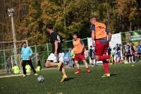 Групповой этап Кубка Слободы-2015, Фото: 553