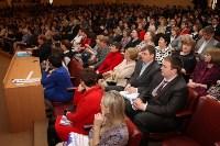 В Туле открылся Всероссийский форум «Школа будущего. Будущее школы», Фото: 21