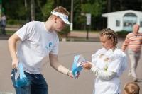 Школодром-2017, Фото: 195