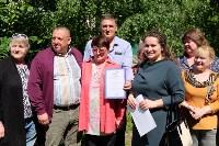 В Туле победители конкурса дворов получили сертификаты , Фото: 8