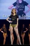 Мисс Тула - 2020, Фото: 315