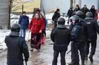 Бунт в цыганском поселении в Плеханово, Фото: 42