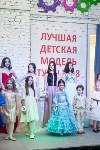 Лучшая модель Тулы - 2018, Фото: 125