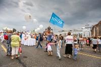 """Открытие фестиваля """"Театральный дворик-2016"""", Фото: 54"""