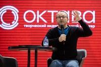 Андрей Звягинцев в Туле, Фото: 31